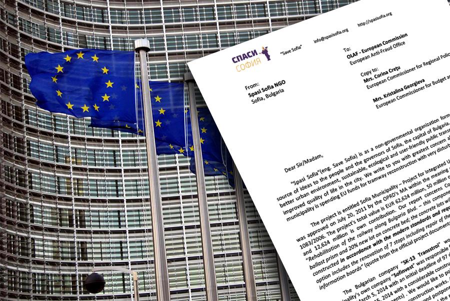 """Информирахме ЕС за """"Трамвай Безумие"""""""