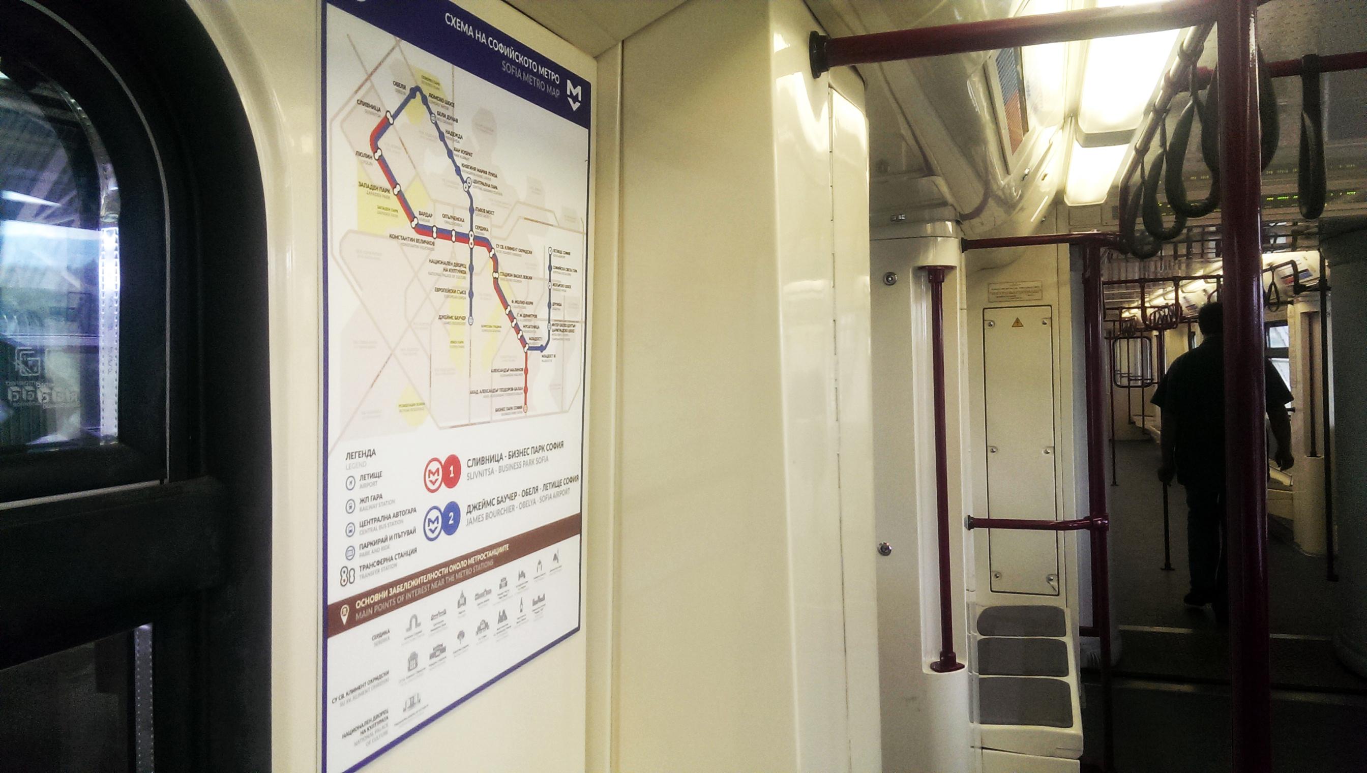 За новите схеми в метрото (ГАЛЕРИЯ)