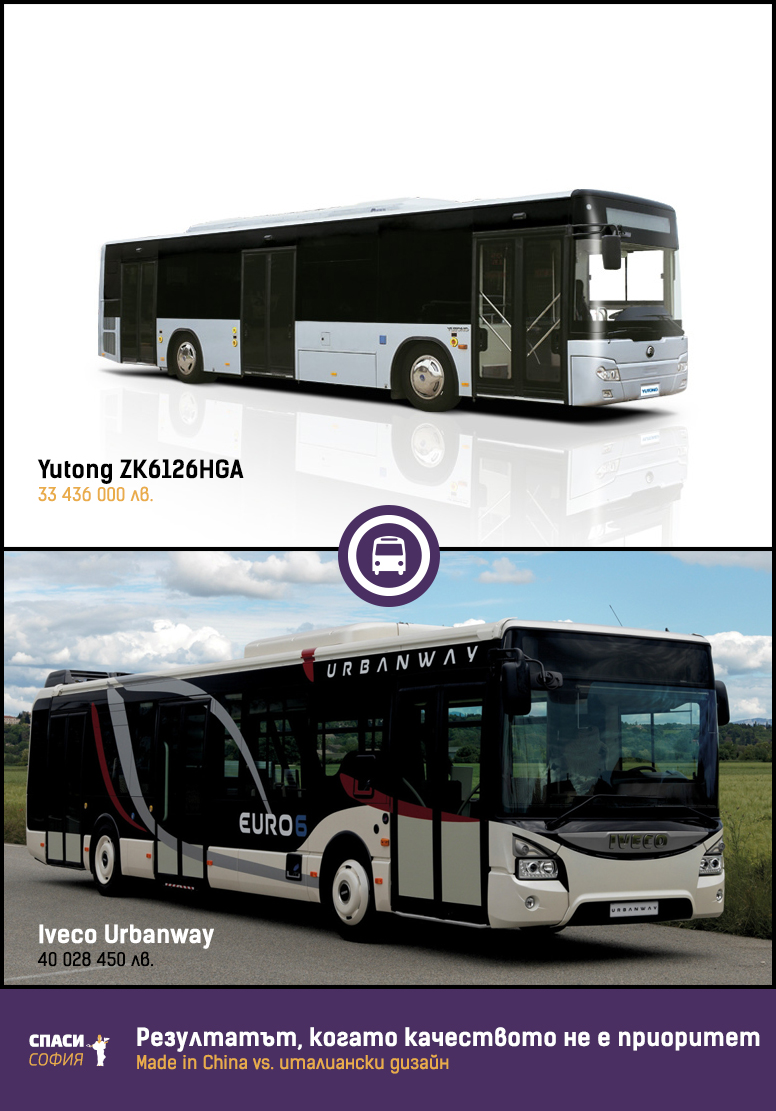 compare-bus-exterior