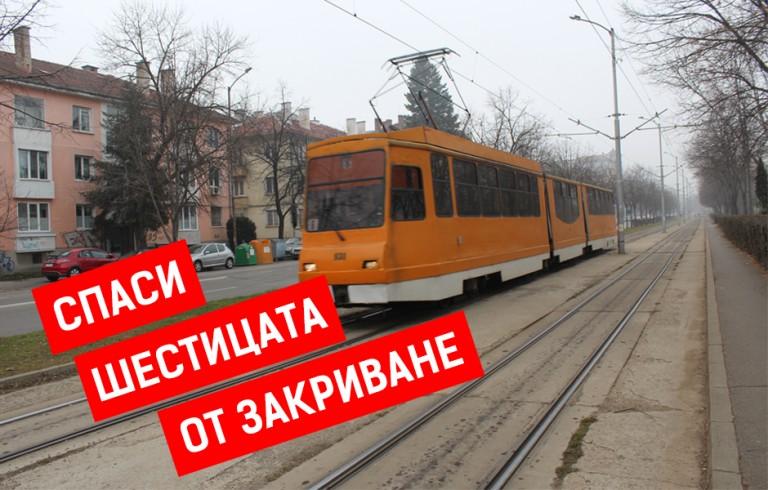 Farewell Tram N.6!?