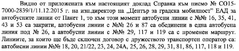SS2_PromqnaLinii