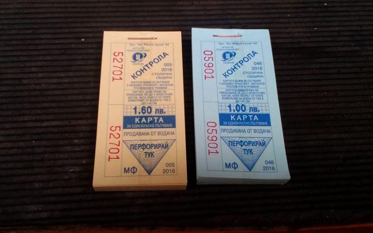 Кражбите в ЦГМ и новата цена на билета