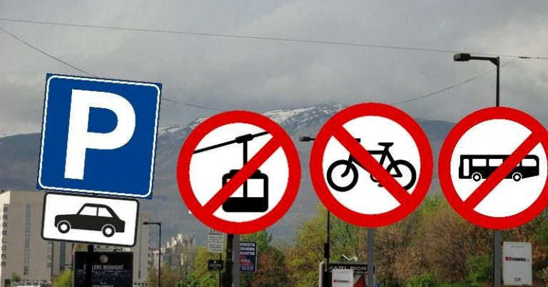 Vitosha – a Park or a Parking Lot?