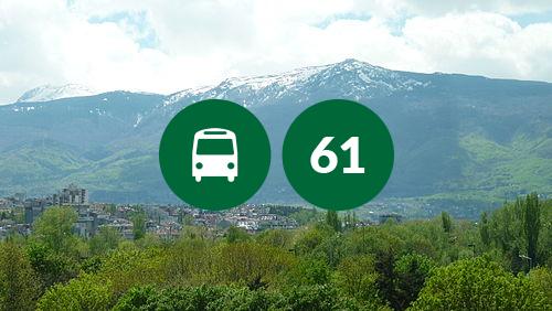 За нова излетна линия до Витоша – автобус 61