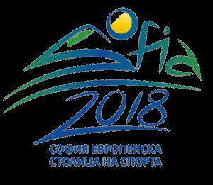 evropeiska-stolitsa-na-sporta-2018