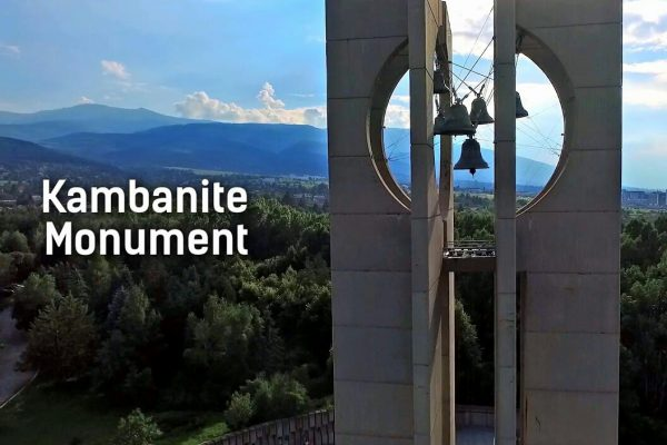 Kambanite Monument – The Forgotten Memorial