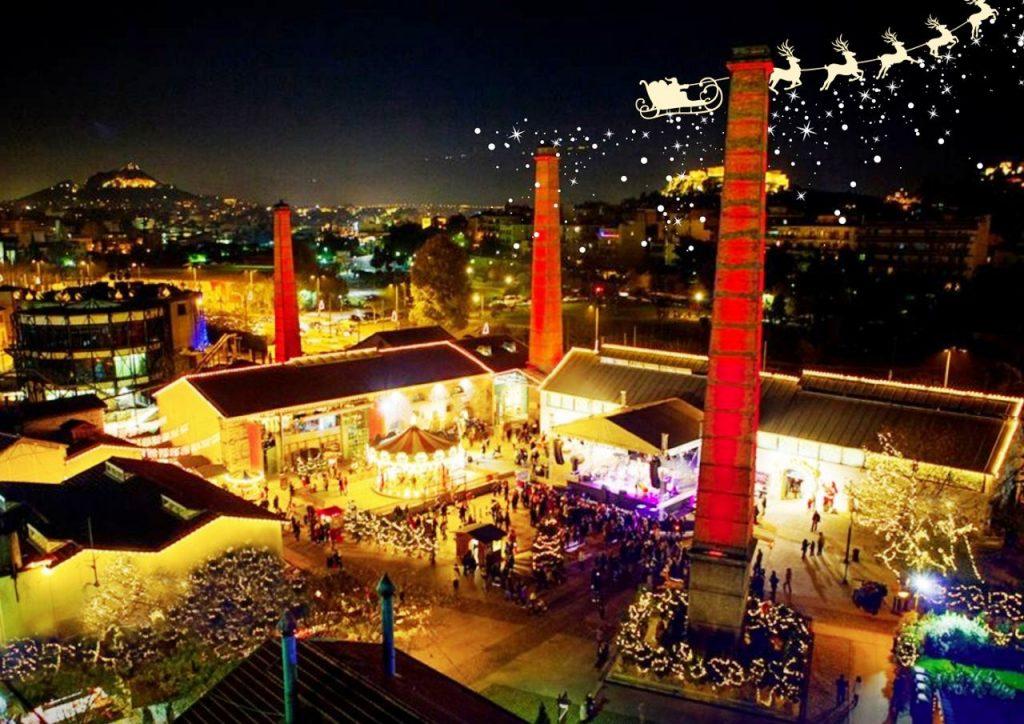 Коледните светлини в Атина