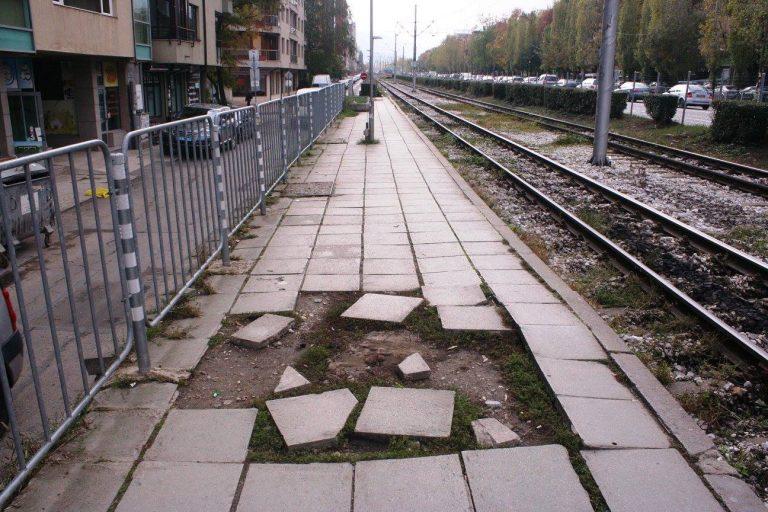 Blasting Sofia Municipality for Incompetence