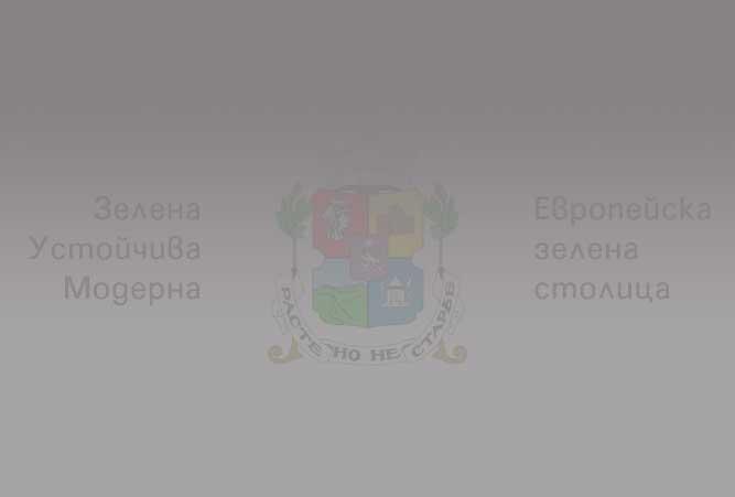 Съдим общината за мръсния въздух