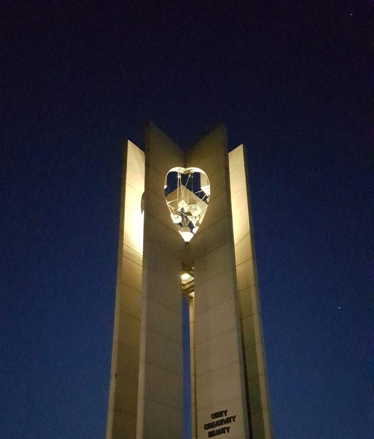 Нов живот за монумента Камбаните