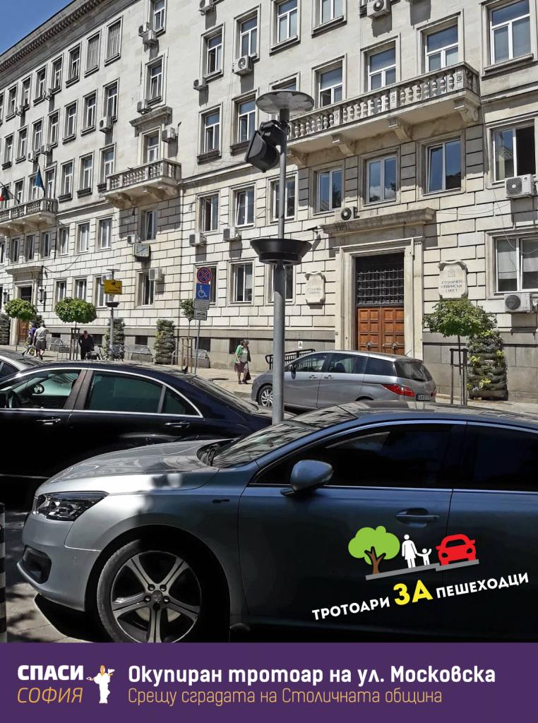 тротоар на ул. Московска