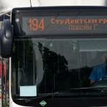 Предлагаме нова линия 194: Левски Г – Слатина – Студ. град