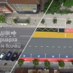 Патриарха се променя –  първият европейски булевард в София