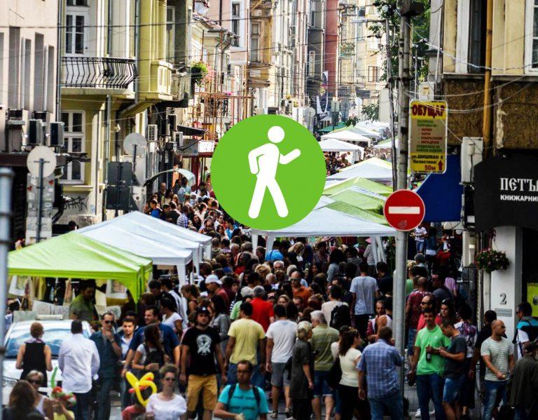 Защо Шишман трябва да е пешеходен